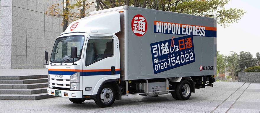 日本通運の引越し業