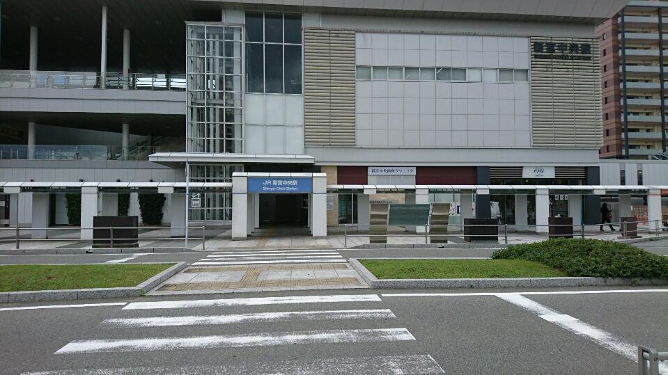 JR新宮中央駅