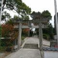 新宮町のパワースポットでもあり産業・工業起こしの新宮神社