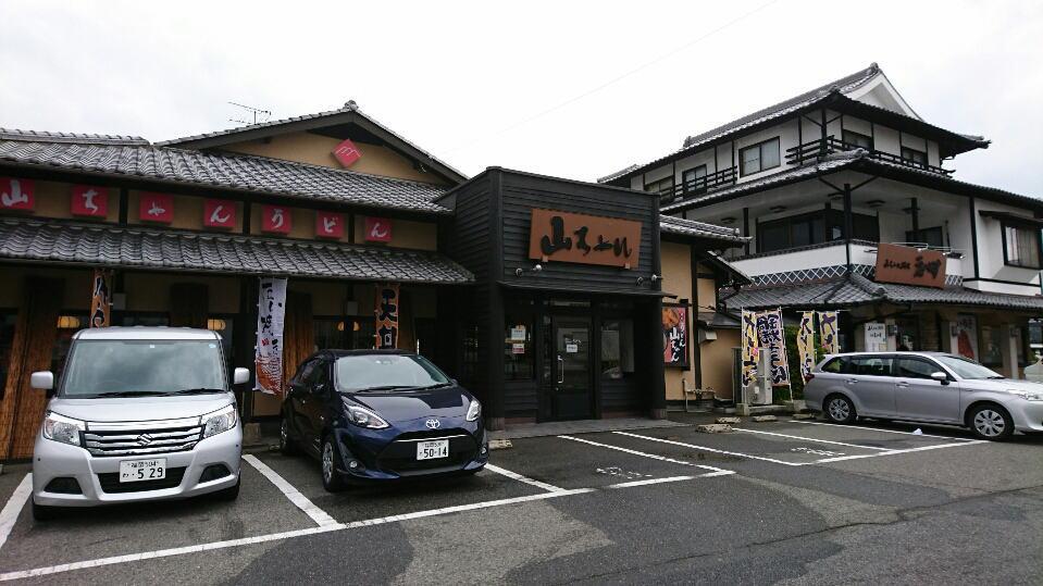 山ちゃんうどん新宮店