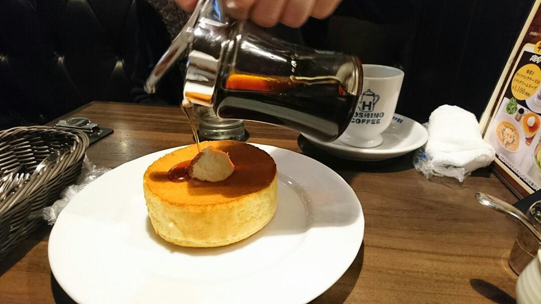 星野珈琲ケーキ