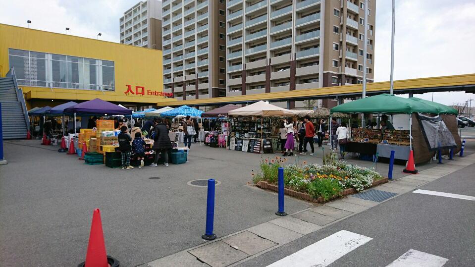 IKEAフリーマーケット