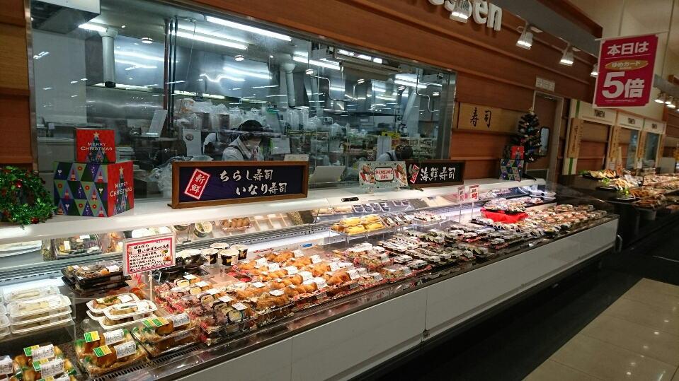 ゆめマート総菜