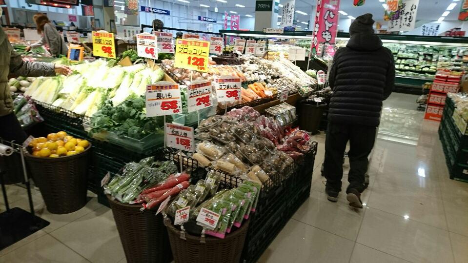 ゆめマート野菜