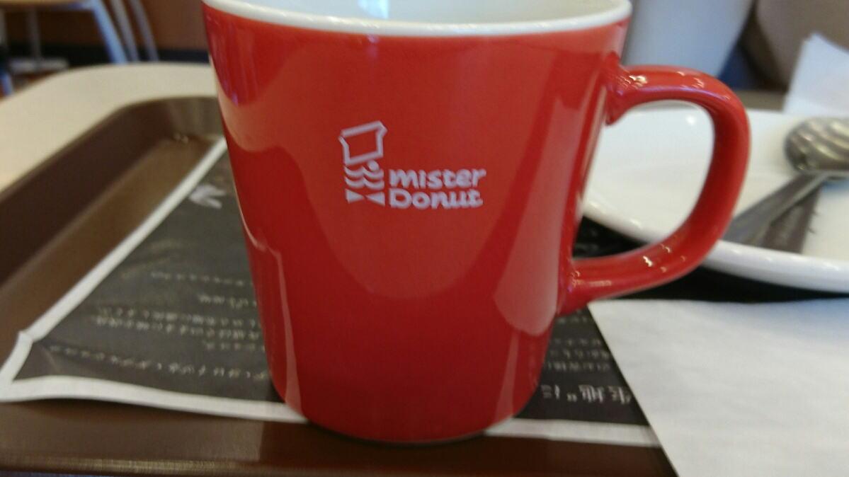 ミスタードーナツコーヒー