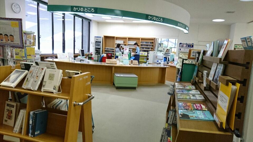 新宮町立図書館
