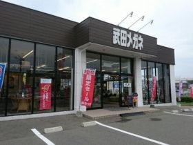 武田メガネ